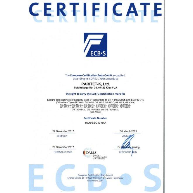 Safe GRIFFON GE.300.E