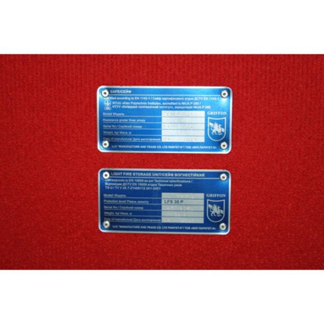 Safe certified proof CL.II.150.K.E GUN